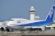 ジャンボ最後の就航地沖縄 写真特集・ANAの747-400D 那覇空港編