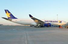 スカイマーク、A330就航3度目の延期 6月14日に