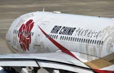 中国国際航空、ヨハネスブルク就航へ 初のアフリカ乗入れ