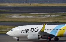エア・ドゥ、8月後半に追加減便 羽田-札幌16便
