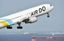 エア・ドゥ、羽田-札幌深夜便のみ減便 7月後半、16便対象
