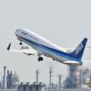 ANA、737-800をBOCアビエーションからリース MRJつなぎの一部