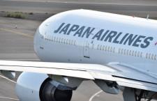 JAL、モノレール乗車で25マイルプレゼント