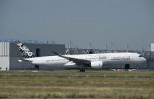 エアバス、ファンボロー航空ショーにA350 XWB出展 14日から