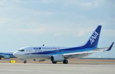 ANA、羽田-大島撤退 不採算整理で国際線強化へ