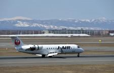ジェイエア、3機のCRJ200で点検漏れ 23便欠航