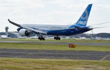 エジプト航空、787-9導入へ 19年から6機
