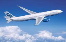 CITグループ、A330neoを15機発注へ