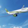 アボロン、エアバスA330neoを15機正式発注