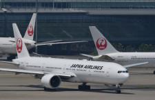 JAL、飲酒の副操縦士を懲戒解雇 禁錮10カ月、赤坂社長ら減給