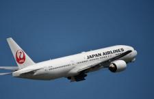 JALの札幌行き777-200、羽田に緊急着陸 右エンジン不具合