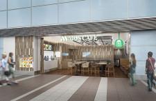 羽田国際線ターミナルに「モスカフェ」 空港内初出店、9月開業