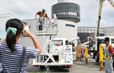 空港で働く車が大集合 成田・航空科学博物館で