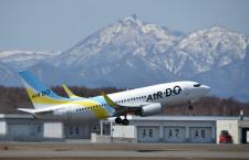 エア・ドゥ、札幌-台北線チャーター便 初の国際線