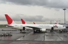 JAL、退職者対象に企画職の経験者採用 10月入社
