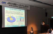エンジン軽量化と燃費向上で国際競争力強化へ JAXA航空シンポジウム技術講演(2)