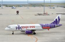 香港エクスプレス航空、中部LCCターミナル移転 3月から