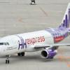 下地島空港、香港エクスプレスが7月就航 初の国際線