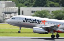 ジェットスター機、関空へ緊急着陸も異常なし 鳥衝突か