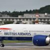 ブリティッシュ・エア、777-300ERを3機リース導入へ