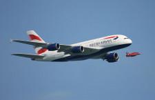 BAのA380、11月に運航再開 12月から米本土へ