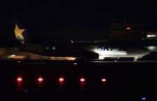 スカイマーク、成田便の運航終え撤退