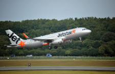 ジェットスター・ジャパン、熊本で遊覧飛行 九州上空一周、制限エリアツアーも