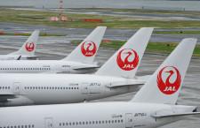 JAL、旅客システムにアマデウス 11月めど、ワンワールドと連携強化