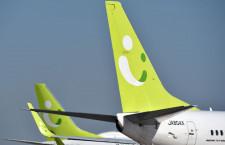 ソラシド、羽田-那覇定期便就航へ 1日3往復、21年度計画