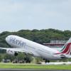 JAL、スリランカ航空とコードシェア 12月から