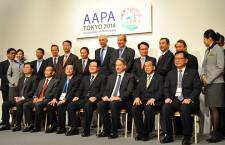 AAPA社長会、規制緩和を討論 アジア16社が会合