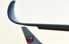 鳥の羽に近い翼を持つ最新鋭機 写真特集・羽田に舞い降りたエアバスA350