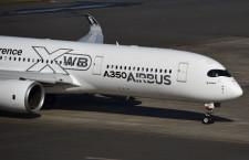 エアバス、機体価格3.27%値上げ A380は4.3億ドル