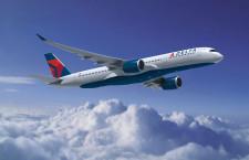 デルタ航空、ロールス・ロイスのエンジン整備 A350 XWBなど導入で
