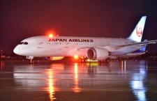 JAL、羽田-ロンドン深夜便 冬ダイヤ、エコノミー客もラウンジ利用可