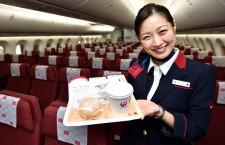 JAL、スープストックトーキョーとコラボ 国際線冬の機内食