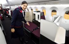 JAL、3日間のCAインターン 19年2月開催