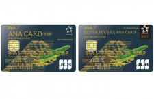 ANA、787の3Dホログラム限定カード 30周年で