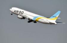 エア・ドゥ、11月500便減便 羽田-札幌など7路線