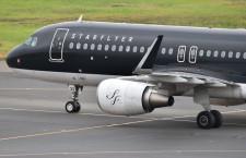 スターフライヤー、6月運航率65.2% 羽田-福岡・北九州減便