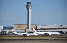 羽田空港、5月に無線不具合2件 VHF一部使用不可に