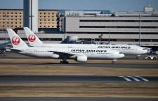 JAL、国内線の保安検査20分前に 10月から