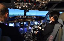 航空機向け合成ビジョンシステム市場リポート、販売開始 英会社調査