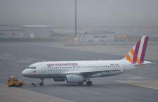 ジャーマンウイングスのA320、仏南東部で墜落