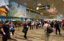 チャンギ空港、空港評価で8年連続1位 羽田は清潔部門5年連続トップ スカイトラックス