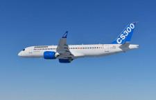 ボンバルディア、パリ航空ショーにCシリーズ CS300飛行展示