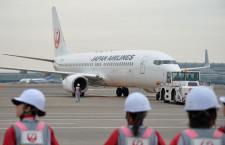 JAL、羽田-小松線でひなまつりフライト実施へ