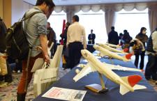 JAL、羽田で東北応援バザー ビジネス席や大型模型も
