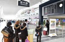 仙台空港で黙祷、あす大友克洋氏の壁画除幕式
