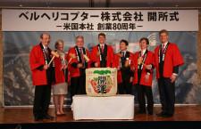 ベルヘリコプター、恵比寿に東京事務所開設